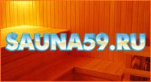 http://bar.perm.ru/pics/b0006/sauna.png