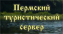 http://bar.perm.ru/pics/b0017/bbar_k.jpg
