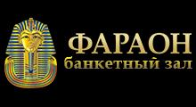 http://bar.perm.ru/pics/b0020/faraon_banner.png