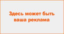 http://bar.perm.ru/pics/b0022/about.png
