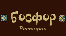 http://bar.perm.ru/pics/b0023/bosfor_ban.png
